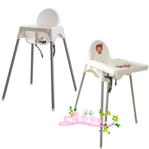 Child Dining Chair Dining Table Chair Ikea Baby Dining Chair Chair