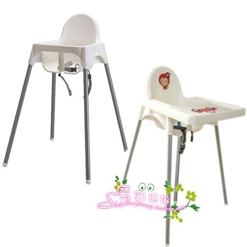 Silla para niño comedor silla ikea silla de comedor de bebé en ...