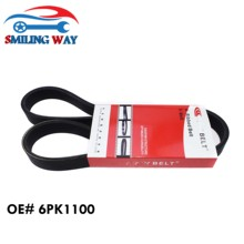 Поликлиновый приводной ремень для BMW 6 серии Seat Ibiza Skoda Fabia I VW Lupo#6PK1100 6PK1087 6PK1070 6PK1105 11287835483 11281469257