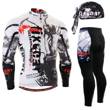 Life on Track Polyester Breathable Cycling Jersey set MTB Bicycle Wear Racing Bike Clothing Cycling Set Ropa Ciclismo
