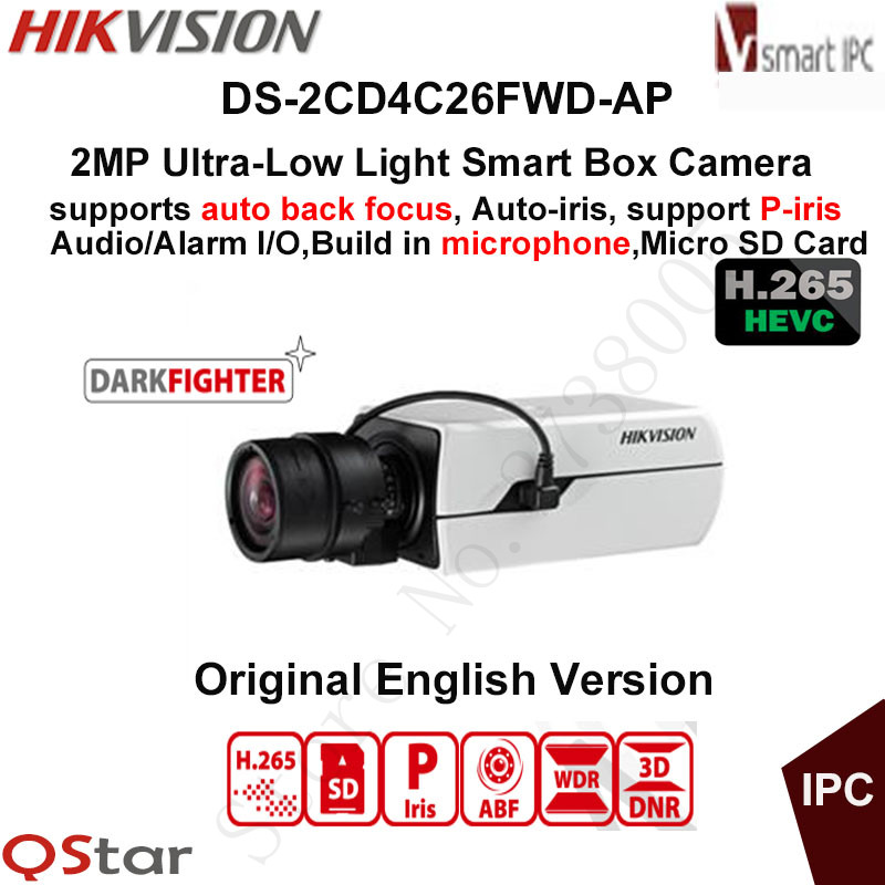 Hikvision 2MP H.265 Ultra-Low Light Smart Security IP Box Camera DS-2CD4C26FWD-AP Auto-iris auto back focus P-iris CCTV Camera hik ip camera ds 2cd4026fwd ap ultra low light 128gb onvif rj45 intrusion detection face detection recognition