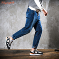 King Bright 2017 new fashion Autumn Micro Stretch harem jeans for men blue casual slim washing low drop crotch harem jeans men