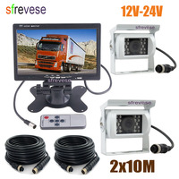7 LCD Monitor Car Rear View Kit + 2 x 18 IR Night Vision CCD Reverse Parking Backup Camera 4Pin Waterproof For Bus Truck White