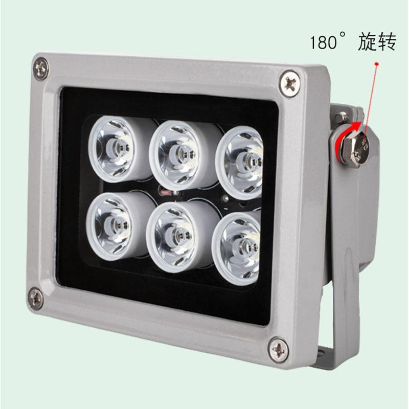 12V outdoor light control light led automatic sensor light full-color night vision camera special license plate white light