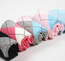 5 Pairs Geometric Print Casual Socks