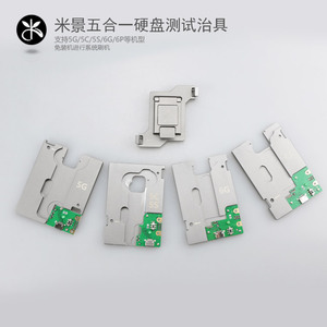 Image 2 - 5 in 1 HDD mantık kurulu onarım sabit disk aracı fikstür test için iphone 5G 5 S 5C 6G 6 P NAND Flash bellek yongası IC anakart