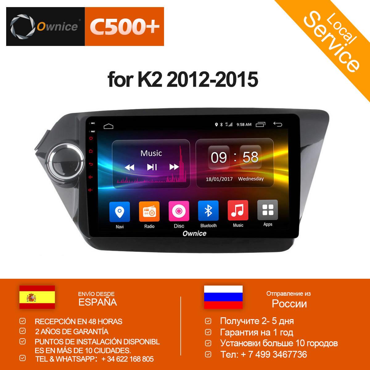 Ownice 8 C500 + G10 Android 8.1 Octa Núcleo jogador rádio do carro GPS navi para Kia k2 RIO 2012 2013 2014 2015g LTE 2017g RAM Apoio 4 2