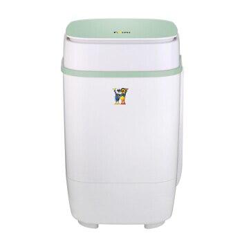 3.5 Kg Mini Power Washer Semi-automatic Single Barrel Baby Washing Machine Blue Light Basin Pulsator Imitation Hand Wash