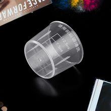 10Pcs 15ml Clear Plastic Measuring Cup Graduated Measure Beaker Measuring Medicine Cups For Lab