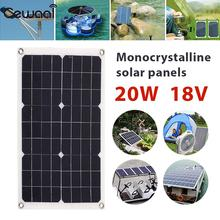 Emergency Power Supply USB+DC Port Outdoor Durable Solar Generator Phone Charger 20W 18V Solar Panel Monocrystalline Silicon