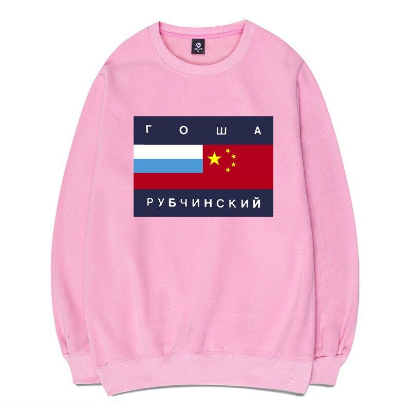 Autumn Winter European Style fashion casual mens gosha Rubchinskiy sweatshirt font b man b font fleece