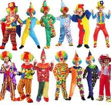 Bambini Circo Pagliaccio Di Halloween Costumi Cosplay Impertinente Arlecchino Fantasia Fantasia Infantil Ragazzo Ragazza Festa di Carnevale Forniture Purim