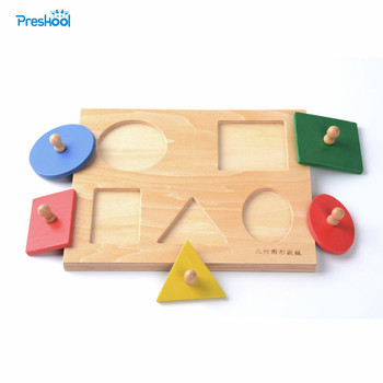 Baby Toy Montessori Shapes Sorting Puzzle Geometry Board Early Childhood Education Preschool Kids Toys Brinquedos Juguetes
