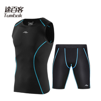 Compression Quick Dry Tracksuit Muscle Men Running Set Fitness Tight T Shirt Legging Shorts Men Sportswear