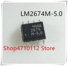 NEW 10PCS LOT LM2674 LM2674M 5 0 2674M 5 0 2674M5 0 SOP 8 IC