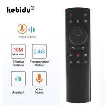 Kebidu G20S żyroskop inteligentny z pilotem uczenia IR G10 2.4G bezprzewodowy odpowiednio zaplanować podróż Air Mouse dla systemu Android TV, pudełko dla Mini H96 MAX X99