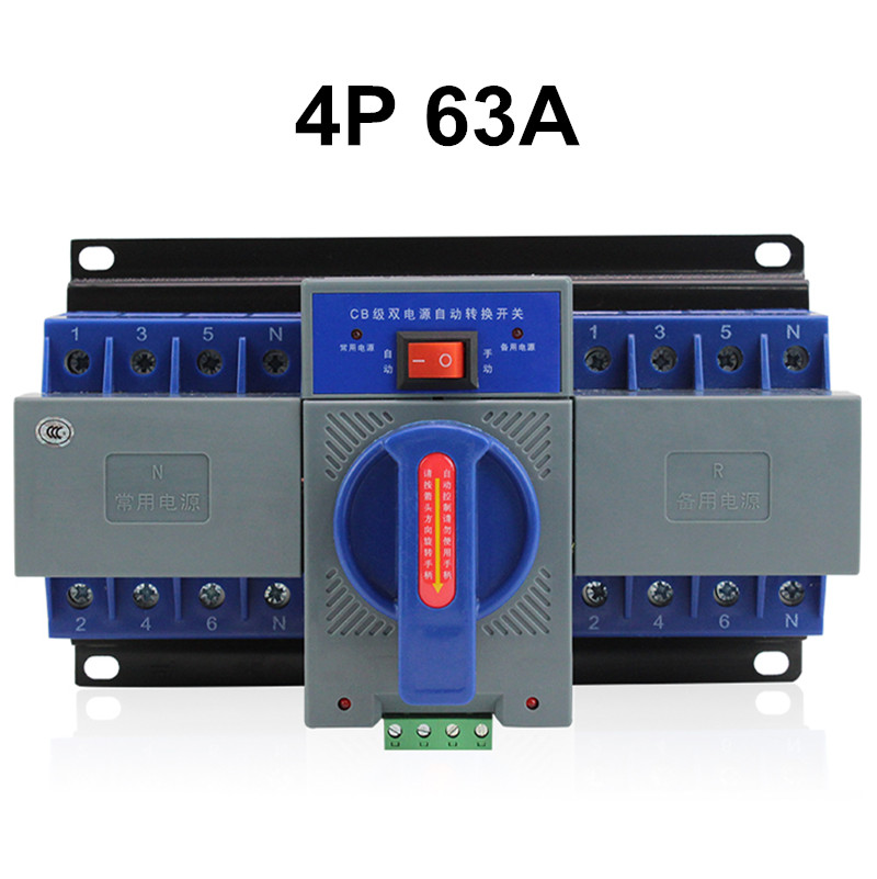 4P 63A 380V MCB type Dual Power Automatic transfer switch ATS 63a 4p mcb type automatic transfer switch intelligent dual power ats