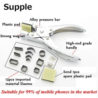 Supple New Mobile Phone Film Hole Punching Drilling Tool Comprehensive Drilling Pliers Hole Film Bag Paper