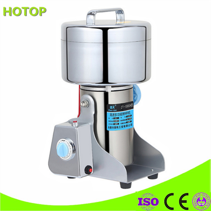 Multifunctional 220V Chinese Medicine Grinder Electric Whole Grains Mill Powder Food Grinding Machine Ultrafine Herbs Crusher high quality 300g swing type stainless steel electric medicine grinder powder machine ultrafine grinding mill machine