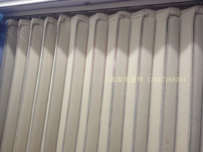 Ciba Bus Home Pleated Blinds Vertical Blinds Horizontal
