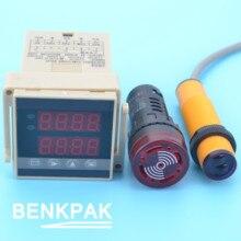 Счетчик переменного или постоянного тока с будильником Регулируемый фотоэлектрический переключатель датчика 10-30 см