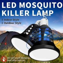 Led Mosquito Killer Lamp E27 Indoor Anti Mosquito Spot Light Bulb 220V Pest Control Insect Trap Led Outdoor Lighting Night Sleep цена в Москве и Питере