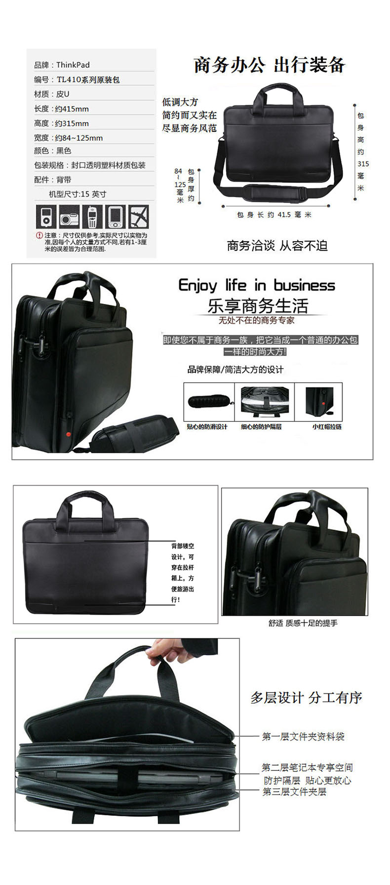 "Original Lenovo ThinkPad TL410 Laptop Bag 15.6/""usiness Briefcase Shoulder Sags"