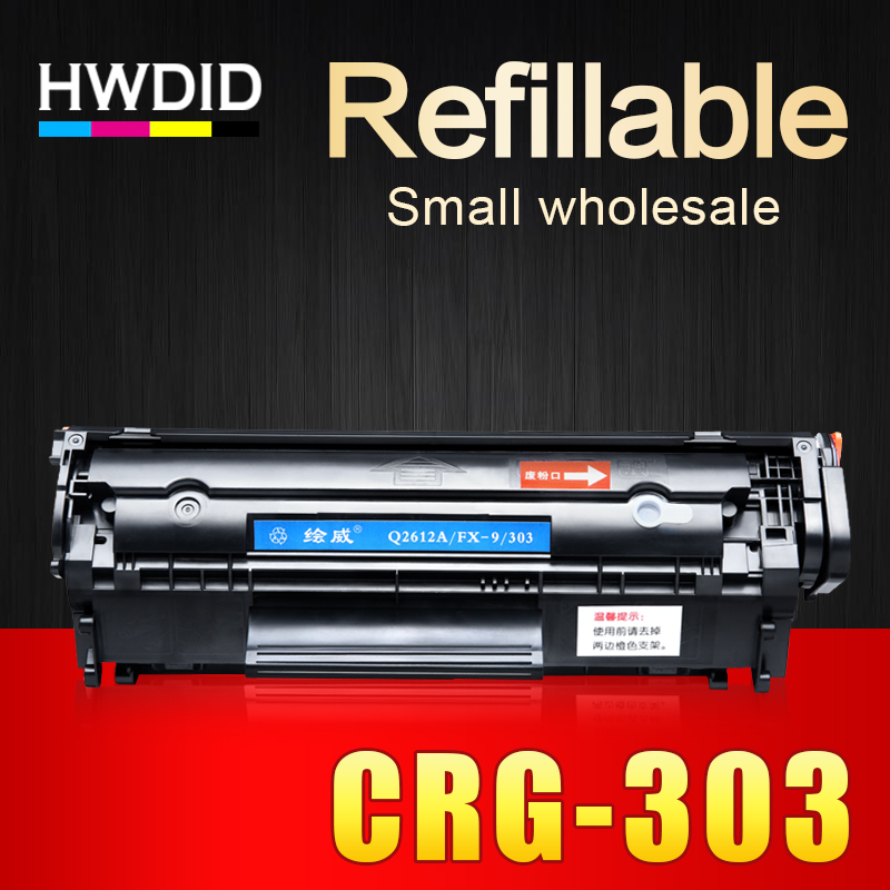 HWDID CRG-303 303 103 503 703 compatible toner cartridge for Canon LBP 2900 3000 Fax L100 110 120 160 MF4150 4120 4680 printers boyfriend jeans women pencil pants trousers ladies casual stretch skinny jeans female mid waist elastic holes pant fashion 2016 page 4