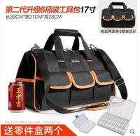 Toolkit Multifunctional Canvas Bag Repair Portable Shoulder Bag Trumpet Thickening Electrical Installation Diagonal Package