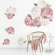 Waterproof Peony Flower Wall Sticker 45*60CM PVC Creative Decals Home Decoration Bedroom Kids Room