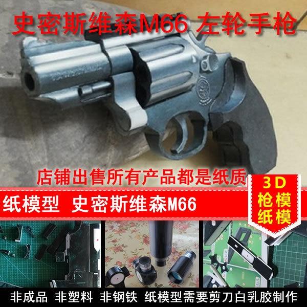 3D Paper Model Gun US M66 Revolver Scale 1:1 Firearm Pistol Handmade Puzzles Manual Creative Gift