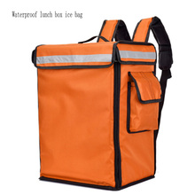 цена на 58/42L large cake takeaway box freezer backpack fast food pizza delivery incubator ice bag meal package car travel suitcase bags