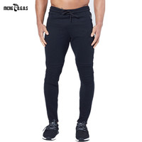 New Arrivals 2017 Year Men S Body Engineers Workout Cloth Sporting Active Cotton Pants Men Jogger