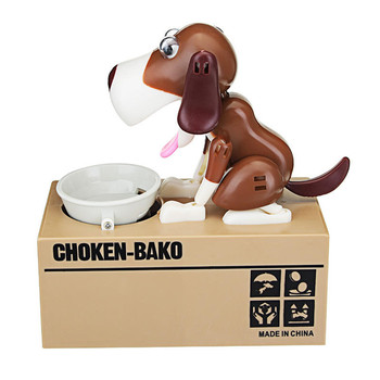 Banking Coin Toys Dog Box Mechanical Robotic Hungry Eating Dog Doggy Money Saving Box Money Bank Children Cash Coins Toys Gift doggy gifts