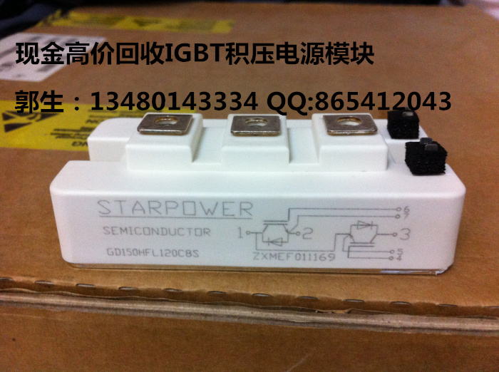 GD100HFL120C8S/GD100HFU120C8S high recovery. remove
