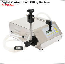 Free shipping! GFK-160  Digital Control Pump Drink Water Liquid Filling Machine 5-3500ml