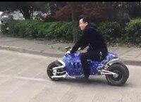 zj-- 03-- الغريب توماهوك |150cc أربع عجلات الدراجات النارية دراجة نارية سيارة صغيرة