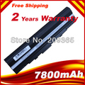 7800mAh New 9-cell Battery For Asus EEE PC 1201N UL20 UL20A 9COAAS031219 A32-UL20 KB8080 Laptops