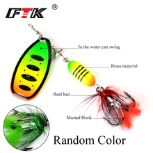 FTK Fishing Lures Spinner Bait Spoon Lure 1pcs 17.5g With Feather Treble Hooks Arttificial Bait Metal Wobblers Pike Tackle ftk fishing lure spinner bait lures 1pcs 8g 13g 19g metal bass hard bait with feather treble hooks wobblers pike tackle