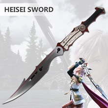 Cosplay Final Fantasy Katana Anime Real Steel Handmade Sword Weapon
