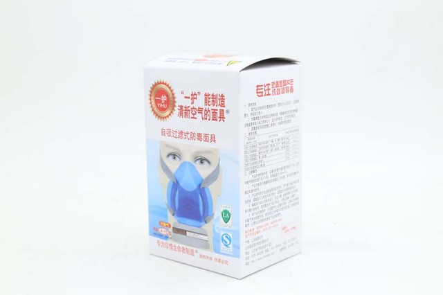5PCS YIHU gas mask High Quality lans BLUE respirator gas mask Rubber body pesticides spraying industrial respirator