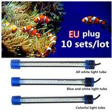 10 комплектов светодиодная лампа для аквариума с европейской