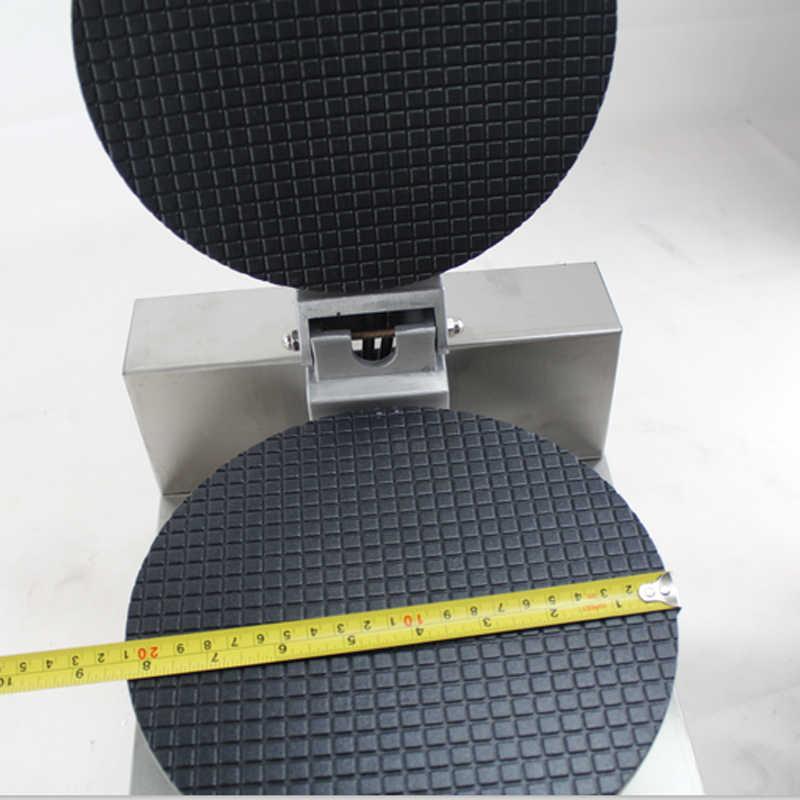 ماكينة صنع الوافل والآيس كريم المخروطية غير لاصقة 110 فولت/220 فولت/ماكينة صنع الوافل المخروطية/ماكينة صنع الوافل المخروطية