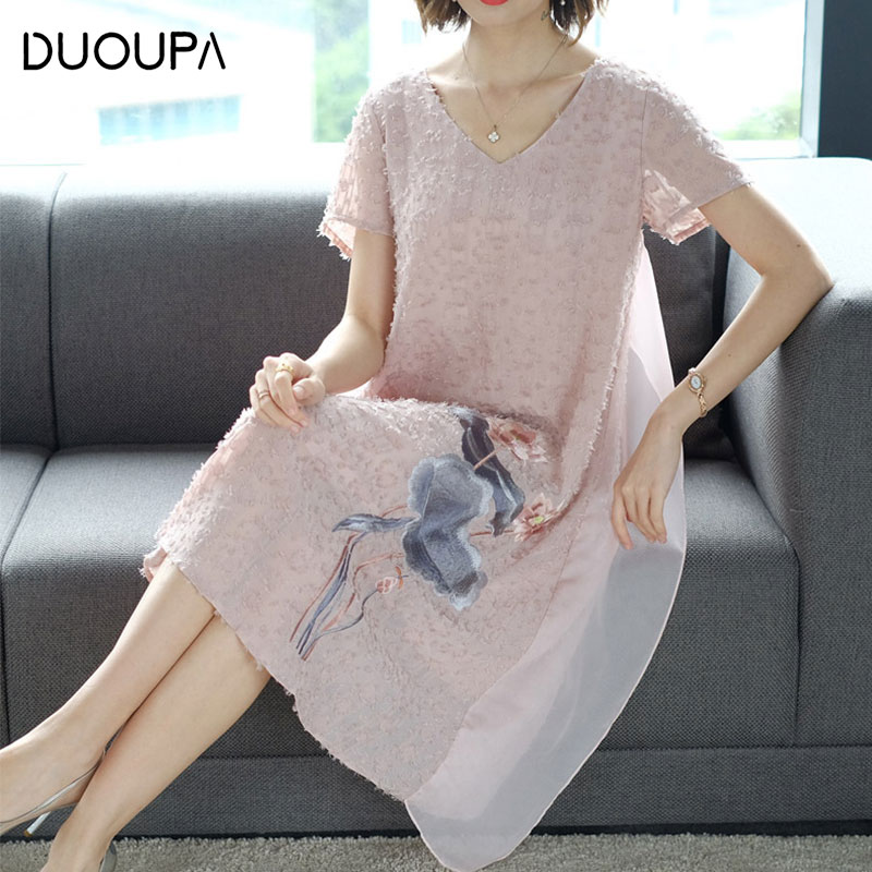 DUOUPA 2019 Fashion V-neck Stitching Short-sleeved Heavy-duty Embroidered Loose Knee Mid-length Dress