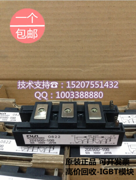 Brand new original FUJI* 2DI50D-100 50A 1000V IGBT power modules new authentic igbt power modules cm400ha 12h cm400ha 24h