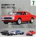 1970 Dodge Зарядные Устройства R/T Быстрый & Furious 1:32 модель Автомобиля для Детей игрушка Литья Под Давлением вытяните назад свет звук Mustang Challenger спортивный автомобиль подарок