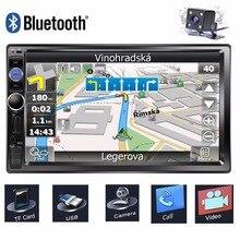 """7 """"Touch Screen Car Multimedia Lettore 2 Din Auto Radio di Navigazione GPS Autoradio Bluetooth USB AUX Auto Car Stereo lettore DVD MP5"""