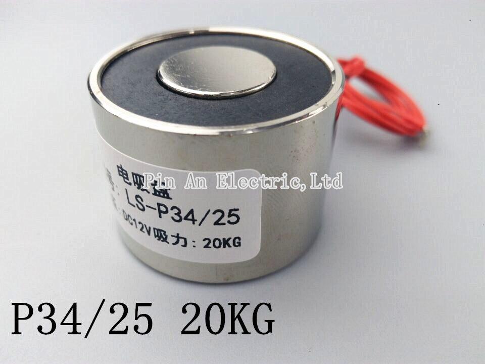 Подъемный магнит Холдинг электромагнита подъема 20 кг электромагнитный 12 В DC 6 Вт P34/25 Магнитные материалы imanes de neodimio китай