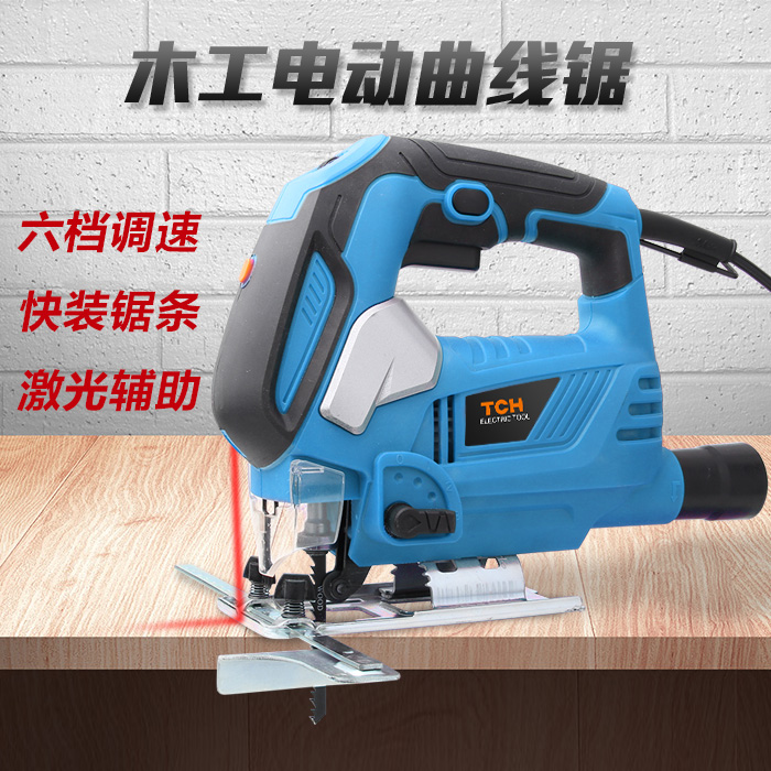 650W/950W all-copper reciprocating saw saw blades Home multi-function woodworking saws wire saw reciprocating saw saw