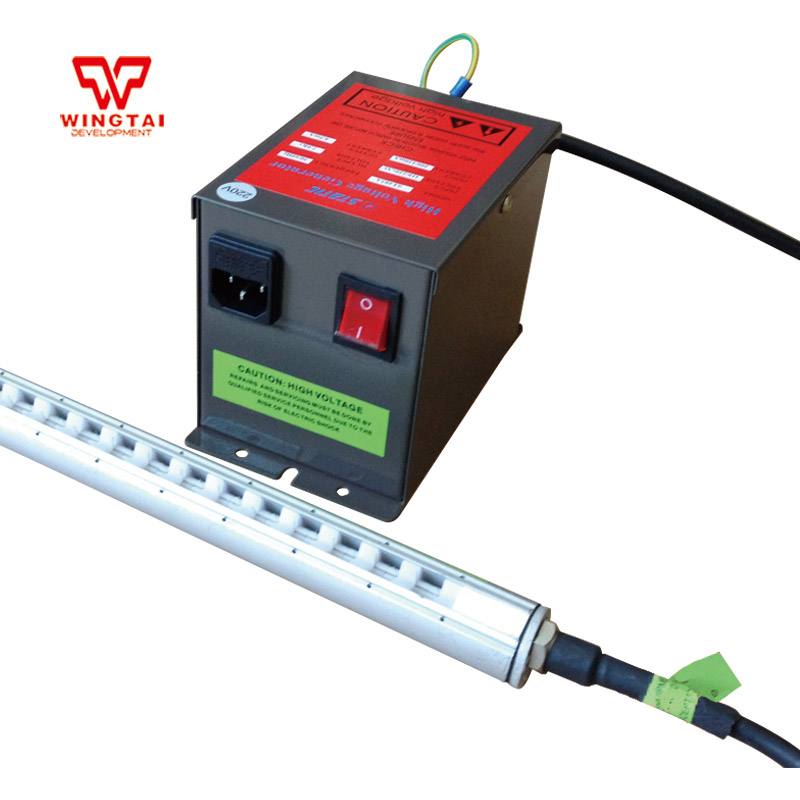 Length 1000mm*1060mm Anti static Ion Bar With 7.0Kv Generator High Voltage 220V~230V/50HZLength 1000mm*1060mm Anti static Ion Bar With 7.0Kv Generator High Voltage 220V~230V/50HZ